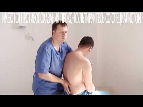 """Врач-остеопат клиники """"Наедине"""" - Иван Белявин в программе """"Здоровый образ жизни"""""""