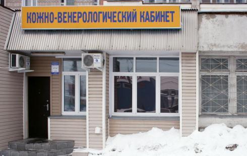 Временное изменение режима работы КВЦ Барамзина
