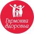 Гармония здоровья (медцентр наЮровской)